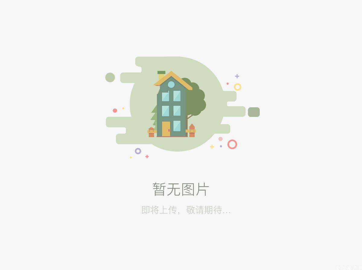 金鼎国际花园